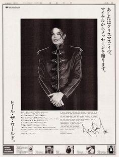 Michael Jackson - Message @ 『Radio Charity Musicson』 '92
