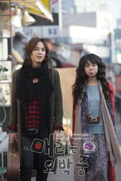 Mary Stayed Out All Night ♥ Moon Geun Young as Wi Mae Ri ♥ Jang Geun Suk as Kang Moo Kyul