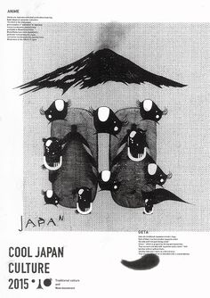 japan. the real japan, real japan, japanese, culture, graphic design, design, japan, poster, art, artwork, japanese art, anime, artwork, signage, sign, tour, explore, travel, trip, adventure http://www.therealjapan.com/subscribe/
