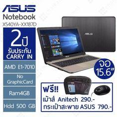 """รีวิว สินค้า ASUS Notebook รุ่น X540YA-XX187D 15.6"""" / E1-7010 / Ram4GB/ 500GB ☃ ซื้อ ASUS Notebook รุ่น X540YA-XX187D 15.6"""" / E1-7010 / Ram4GB/ 500GB จัดส่งฟรี   call centerASUS Notebook รุ่น X540YA-XX187D 15.6"""" / E1-7010 / Ram4GB/ 500GB  ข้อมูล : http://shop.pt4.info/9Rrsb    คุณกำลังต้องการ ASUS Notebook รุ่น X540YA-XX187D 15.6"""" / E1-7010 / Ram4GB/ 500GB เพื่อช่วยแก้ไขปัญหา อยูใช่หรือไม่ ถ้าใช่คุณมาถูกที่แล้ว เรามีการแนะนำสินค้า พร้อมแนะแหล่งซื้อ ASUS Notebook รุ่น X540YA-XX187D 15.6""""…"""