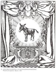 Иллюстрации Ивана Билибина (165 работ) - ХРОНИКИ ПОСЛЕДНЕГО РУБЕЖА