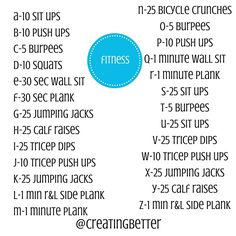 Spell out your name and design your own workout at the same time!  http://creatingbettertomorrow.com/alphabet-workout/