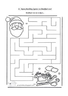 X-mas labyrinth 2 - Craft Christmas Christmas Maze, Preschool Christmas, Christmas Crafts For Kids, Christmas Activities, Xmas Crafts, Christmas Colors, Christmas And New Year, Christmas Themes, Preschool Activities