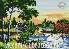 Swans na rybníku Cross Stitch, Photo Wall, Painting, Swans, Art, River, Art Background, Punto De Cruz, Photograph