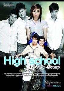 khmer dvd 2012