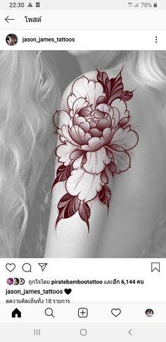 Japanese Drawing, Japanese Peony Tattoo, Japanese Flowers, Floral Tattoo Design, Flower Tattoo Designs, Flower Tattoos, Flower Designs, Shin Tattoo, Knee Tattoo