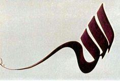 DesertRose... calligraphy art... Allah