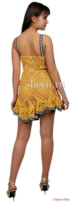 crochet dress, yellow short lacy dress with shoulder straps, without sleeves