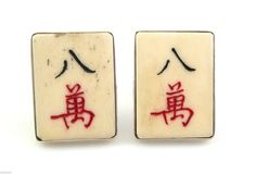 Vintage 1950s Handmade Sterling Hand Carved Asian Characters Design CUFFLINKS