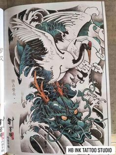 Koi Dragon Tattoo, Tattoo Japanese Style, C Tattoo, Japan Tattoo, Tatoos, Oriental, Asia, Birds, Artwork
