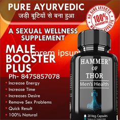 hammer of thor website hammer of thor in hindi hammer of thor amazon hammer of thor side effects hammer of thor increase size hammer of thor uses hammer of thor usa official website hammer of thor 30 capsule price Hammer Of Thor Capsule, Thors Hammer, How To Increase Energy, Side Effects, Drink Bottles, How To Remove, Wellness, Pure Products, Website