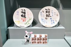(element_steel_big_02_tabi_takara_06_nagoya) Decorative Plates, Tableware, Kitchen, Nagoya, Home Decor, Steel, Dinnerware, Cooking, Decoration Home
