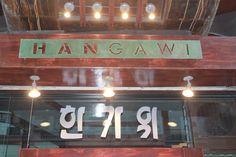 Hangawi, New York City