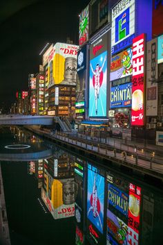 「時空トラベラー」 The Time Traveler's Photo Essay : 思わず「大阪ラプソディー♪」 第二弾 〜師走の大阪は恋の街だった〜