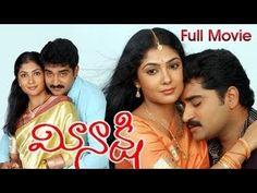 Latest Telugu Full Movie Menakshi