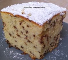 Greek Sweets, Greek Desserts, Greek Recipes, Vasilopita Cake, Greek Cake, Greek Pastries, Cookie Recipes, Dessert Recipes, New Year's Cake