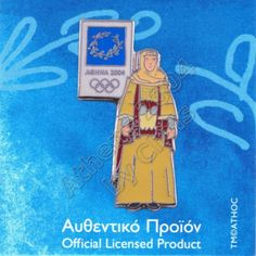 Athens 2004 Olympic Store Greek Costumεs Olympic Store, 2004 Olympics, Greek Costumes, Olympic Games, Athens, Greece, Traditional, Baseball Cards, Cats
