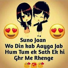 Jab hm tmhe tang karege or tum nraz ho jao to hm hug karke tumhe mna le Bae Quotes, True Love Quotes, Love Quotes For Him, Attitude Quotes, Hindi Quotes, Quotations, Romantic Poetry, Romantic Love Quotes, Love Shayri