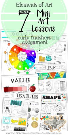 This pack of seven elements of art worksheets are perfect for last minute sub plans, early finishers, or introduction to or a refresher of the elements of art. #elementsofart #miniartlessons #printableworksheets