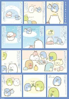 Sanrio Characters, Cute Characters, Penguin Love, Japanese Stationery, Japanese Characters, Cute Anime Wallpaper, Animal Ears, Kawaii Drawings, Kawaii Cute