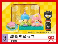 Sanrio Japanese Culture Re-Ment miniature blind box Hello Kitty My Melody 6