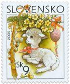 Easter 2005 - Easter Lamb   (Definitive stamp)