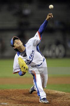 Taek Keun Lee Korea WBC World Baseball Classic, Wbc, Korea, Baseball Cards, Sports, Drawings, Hs Sports, Sport, Korean