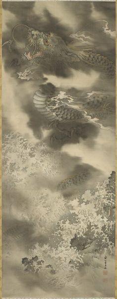 Dragon [right of a pair of Tiger and Dragon], Kishi Renzan ^ Minneapolis Institute of Art Japanese Dragon, Japanese Tiger, Classic Paintings, China Art, Korean Art, Japanese Painting, Japanese Prints, Dragon Art, Japan Art