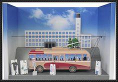 Kawasaki City Trolley Bus Diorama Papercraft Free Download - http://www.papercraftsquare.com/kawasaki-city-trolley-bus-diorama-papercraft-free-download.html