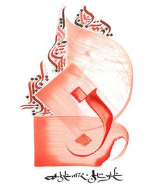 Showcase of Inspiring Arabic Calligraphy Artworks