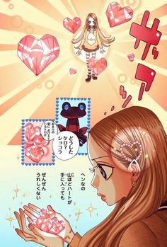 Manga Art, Anime Manga, Anime Art, Angels Beauty, Anime Recommendations, Chef D Oeuvre, Vintage Comics, Retro Futurism, Surreal Art