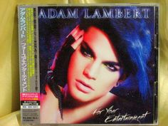 CD/Japan- ADAM LAMBERT For Your Entertainment +4 CD/DVD SET LIMITED RARE - QUEEN #DancePopPopRock