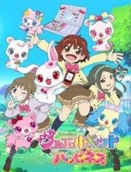 Jewelpet Happiness Episode 46 - Animetv.org