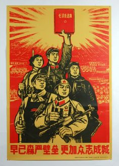 This also represents communism because China was also a communist state. Chinese Propaganda Posters, Chinese Posters, Propaganda Art, Political Posters, Political Art, China, Mao Zedong, Communist Propaganda, Red Art