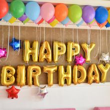balloons party decoration on sale at reasonable prices, buy Aluminum foil membrane Happy birthday Silver/Gold set party balloons. letter balloons party decoration from mobile site on Aliexpress Now! Happy Birthday Foil Balloons, Wedding Balloons, Balloon Birthday, Happy 16th Birthday, Happy Birthday Parties, Gold Birthday, Birthday Wishes, Birthday Quotes, Birthday Celebration