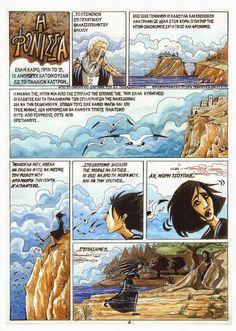 alldayschool: Ντόρα Τσαρούχα - Ἡ Φόνισσα, εἰκονογράφημα Comic Books, Comics, Fictional Characters, Cartoons, Cartoons, Fantasy Characters, Comic, Comic Book, Comics And Cartoons