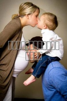 Infant Onsies Confess: 5 Ways for Kids to Have Fun on Game Day Pregnant Mother, Pregnant Wife, Learning Through Play, Kids Learning, Our Kids, My Children, Strict Parents, Parenting Styles, Parenting Tips