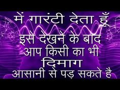 Tech Discover दसर क दमग म कय चल रह ह कस जन Hindu Quotes, Hindu Mantras, Love Quotes In Hindi, Gernal Knowledge, General Knowledge Facts, Knowledge Quotes, Psychology Questions, Psychology Facts, Life Lesson Quotes
