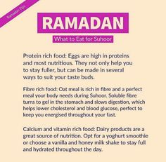 Ramadan - Foods to eat during Suhoor/ Sehri which are beneficial for your body during fasting