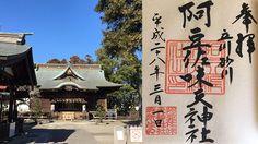 Si eres amante de los gatos debería visitar este santuario 猫返し神社