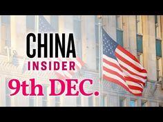 1209 China Insider - YouTube