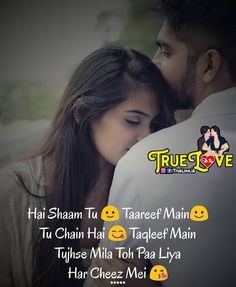 Most Best Romantic Love Shayari For Whatsapp Dp Wallpaper Projects