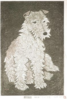 Young Dog, by Kasamatsu Shirō, 1957 -- See also at: http://www.hanga.com/viewimage.cfm?ID=2845