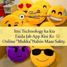 Whatsapp DP For Girls Collection 6 Funny Dp, Funny Love, Funny Facts, Weird Facts, Crazy Facts, Desi Quotes, Girly Quotes, Maya Quotes, Bff Quotes