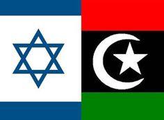 العلاقات الليبية الاسرائيلية