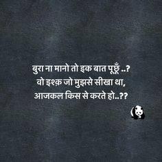 what a question. Hindi Quotes On Life, Urdu Quotes, Quotations, Hindi Shayari Friendship, Friendship Quotes, Love Quotes For Girlfriend, Quotes That Describe Me, Gulzar Quotes, Zindagi Quotes