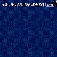 NIKKEI - http://nichigopress.jp/category/event/#