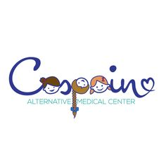 logo design dor Cospain Alternative pediatric medical Center by the logo boutique Best Logo Maker, Medical Logo, Kids Logo, Medical Center, Pediatrics, Clinic, Alternative, Logo Design, Boutique