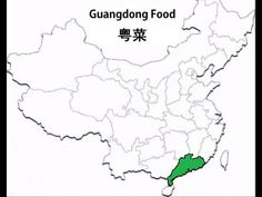 Taste of China - Guangdong Food 粤菜