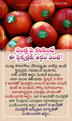 Gernal Knowledge, General Knowledge Facts, Knowledge Quotes, Good Health Tips, Natural Health Tips, Health And Beauty Tips, Telugu Inspirational Quotes, Hindi Quotes, Morning Wishes Quotes
